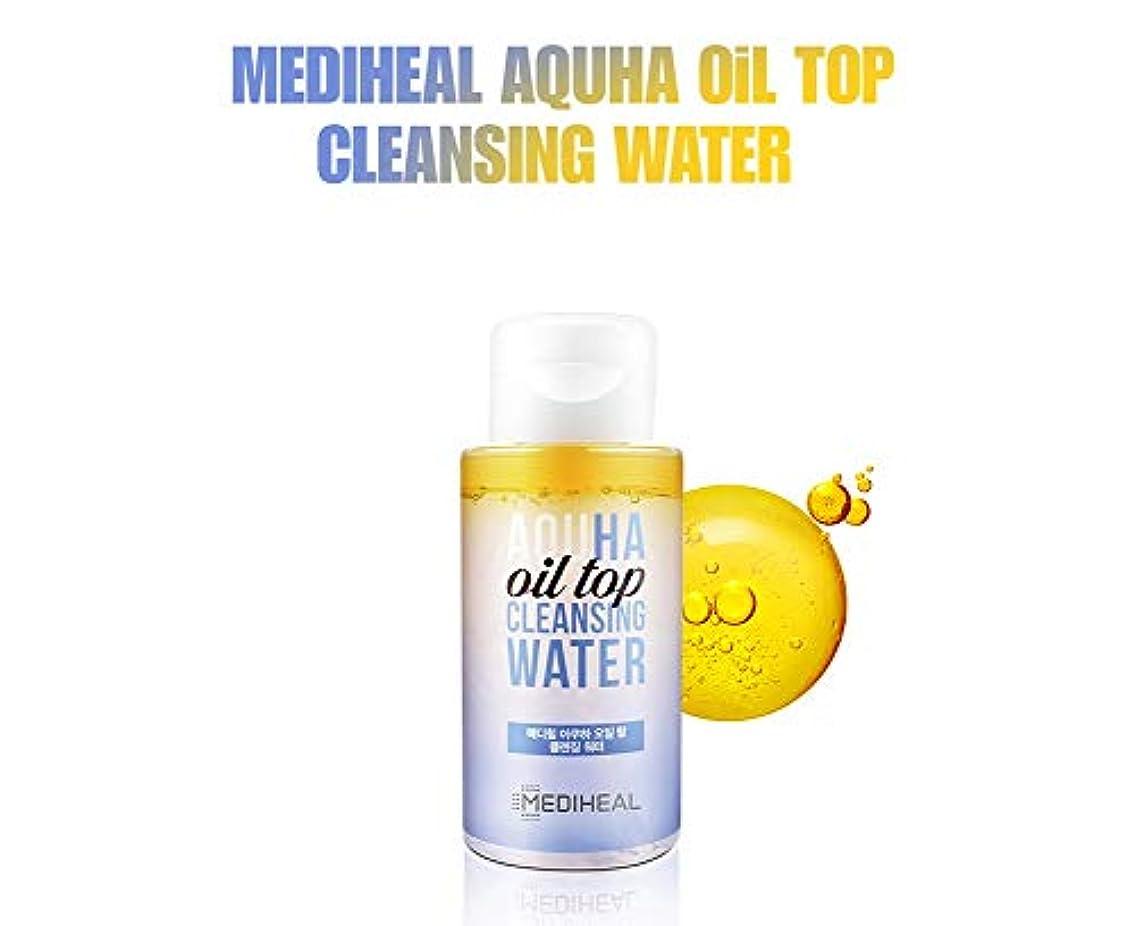 適合する等価フェデレーション[MEDIHEAL] メディヒルアクハオイル塔クレンジングウォーター300ml / AQUHA OIL TOP CLEANSING WATER 300ml [並行輸入品]