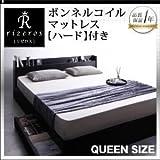 収納ベッド クイーン[Rizeros][ボンネルコイルマットレス:ハード付き]フレームカラー:ブラック マットレスカラー:アイボリー 棚・コンセント付 リゼロス