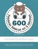 600 Palabras Básicas en 5 Idiomas Enseñame a Leer - Ingles Español Francés Alemán Coreano: Aprender a leer vocabulario jugando infantiles para niños ... en casa y en clase. Full-color book