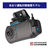 カーメイト(CARMATE) ドライブレコーダー 360度カメラ ダクション 360S 本体 + 専用 microSD 128GB セット