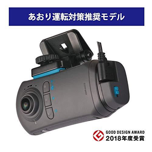 カーメイト ドライブレコーダー アクションカメラ 360度カメラ ダクション 360S 前後 左右 撮影 超広角 全天周モデル スマホ連携 駐車監視機能付き DC5000