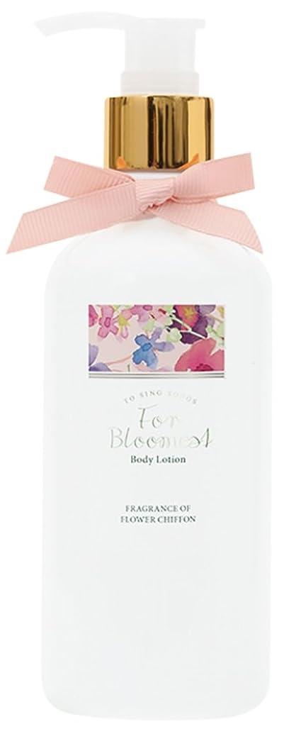 うっかり恐れる自動化ノルコーポレーション ボディローション ブルーミスト 保湿成分配合 フローラルの香り 290ml OB-FTB-2-1