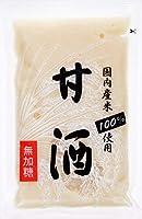 甘酒(無加糖)