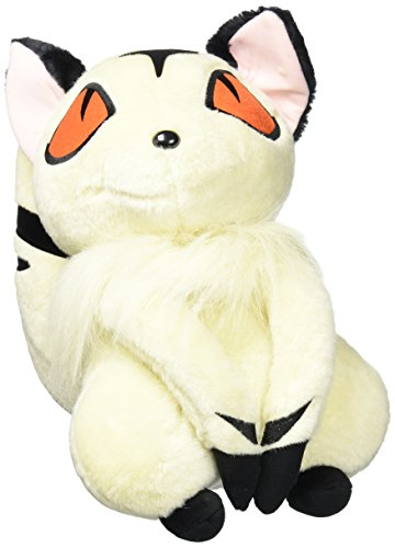"Great Eastern Entertainment Inuyasha 13"" Kirara Cat Plush"