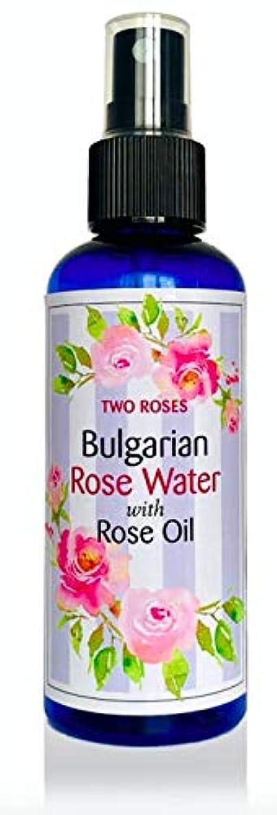 ゴールデン下に向けます付与ブルガリアローズウォーター (ローズオイル入) 100 ml Bulgarian Rose Water with Rose Oil [並行輸入品]