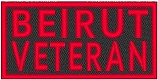 BEIRUT VETERAN Iron-on Patch Biker Emblem Red Border