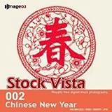 Stock Vista Vol.2 中国の正月 Chinese New Year
