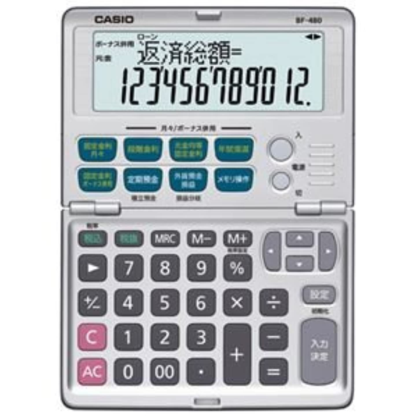 船乗り考古学誤解カシオ計算機 金融電卓 BF-480-N 〈簡易梱包