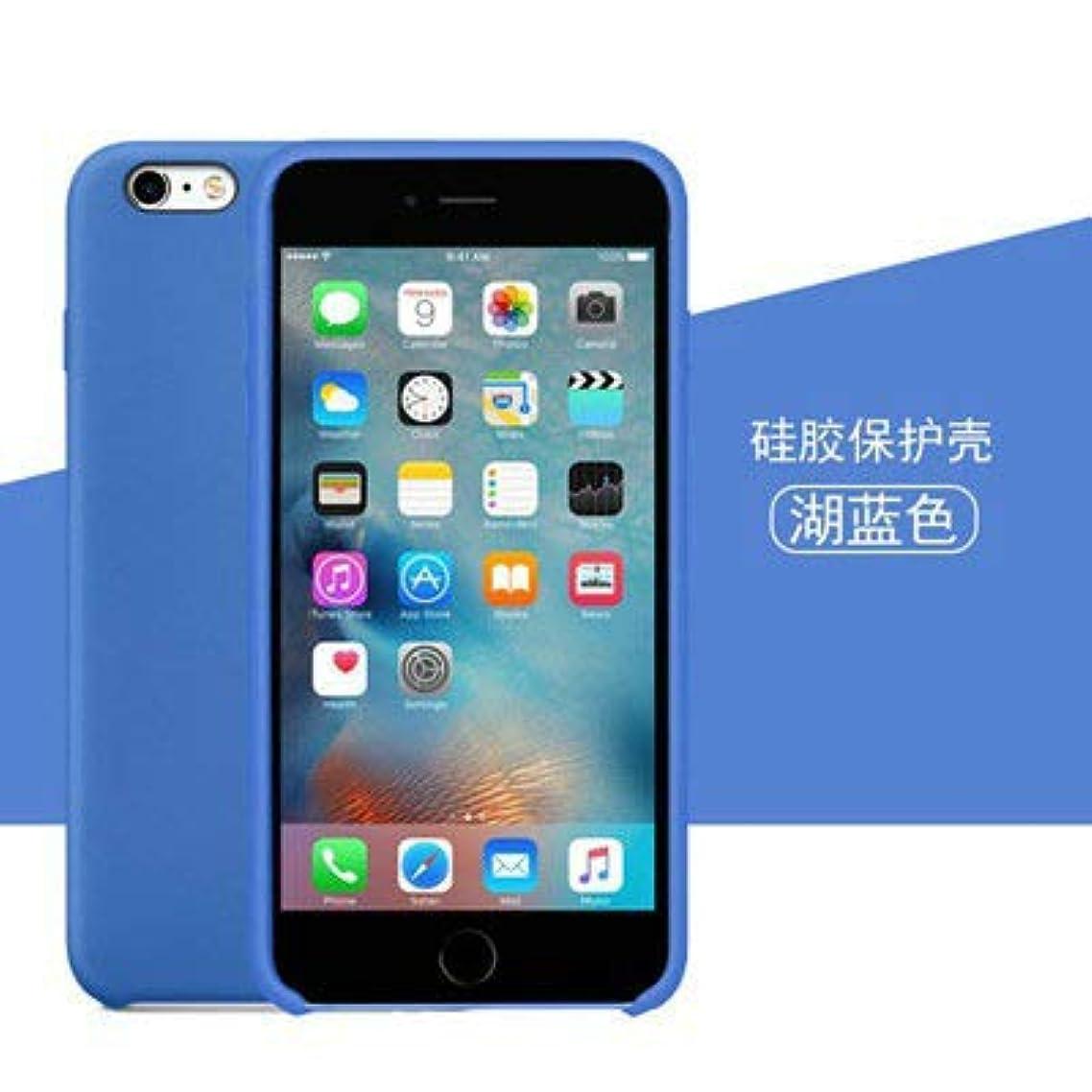 ショップアナウンサーお勧めiPhone ケース レディース メンズ 携帯ケース iPhone7/8/7Plus/8Plus,iPhone X/XR,iPhoneXS/XS MAX (iPhone8 Plus ケース)