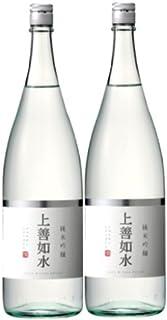 純米吟醸上善如水 1800ml瓶×2本