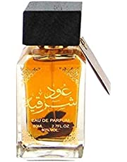 ARD AL ZAAFARAN Oud Sharqia for Men & Women - Oud, 80ml