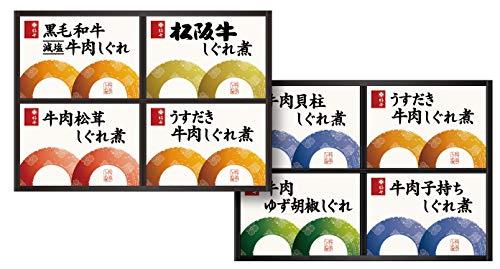 【柿安オンラインショップ】柿安本店 料亭しぐれ煮 ギフトセット G100 90551