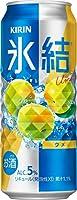 【受注発注商品】 キリン 氷結 ウメ 500ml×1ケース(24本) ■2箱まで1個口発送可