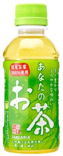 スマートマットライト サンガリア あなたのお茶 200ml×30本