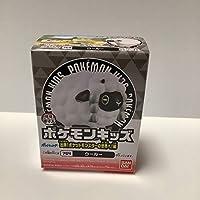 ポケモンキッズ/ウールー/指人形/ソフビ/フィギュア/ポケモン