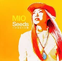 Seeds~ひまわりの種~