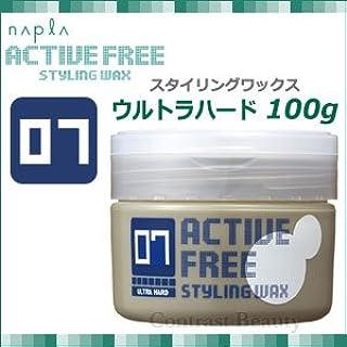 【X3個セット】 ナプラ アクティブフリー スタイリングワックス07 ウルトラハード 100g napla