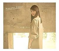 早見沙織/live for LIVE(CD+Blu-ray盤)