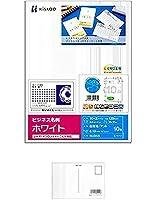 ヒサゴ ビジネス名刺10面(12枚入) BX05S + 画材屋ドットコム ポストカードA