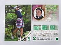 エポック 日本女子プロゴルフ協会2020■レギュラーカード■23/菊地絵理香 ≪EPOCH 2020 JLPGAオフィシャルトレーディングカード≫