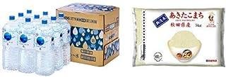 【セット買い】【Amazon.co.jp 限定】 キリン アルカリイオンの水 PET (2L×9本) +【精米】【Amazon.co.jp限定】秋田県産 無洗米 あきたこまち 5kg 平成30年産