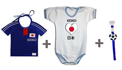 Zigozago - Championnat du monde Japon personnalisé Set composé par bavoir + Body + Attache' Tetine