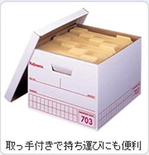 Fellowes バンカーズBOX 703ボックス(赤)[3個パック] バンカ-ズBOX(970401)