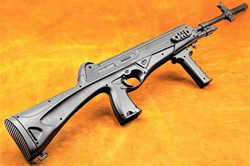 Germanseller Softair Airsoft Gewehrs Waffen Erbsenpistole Plastik Kugeln 8910 GE Energie < 0,5 Joule 6 mm Plastik Kugeln