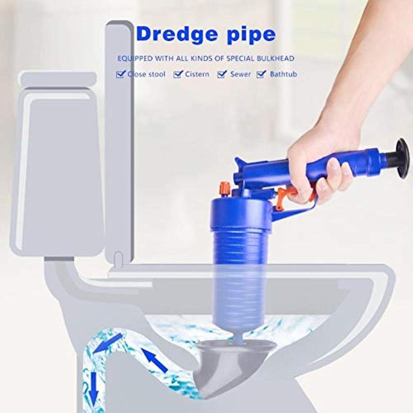 獣スペード調査トイレ 排水管クリーナーエアパワードレインブラスターガン高圧強力な手動シンクプランジャーオープナークリーナーポンプ用トイレシャワー新しい
