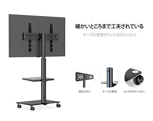 『FITUEYES テレビスタンド 32~55インチ対応 キャスター付き 二段 高さ角度調節可能 移動式 ブラック TT206002GB』の4枚目の画像