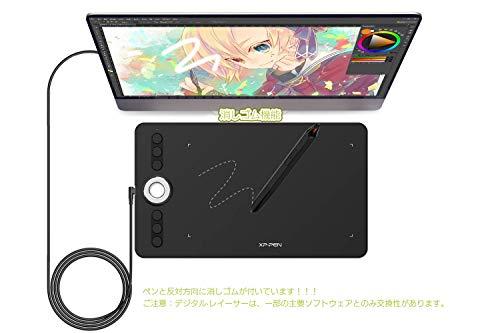 XP-PEN ペンタブレット 消しゴム機能搭載 P06スタイラスペン 10インチペンタブ Deco 02