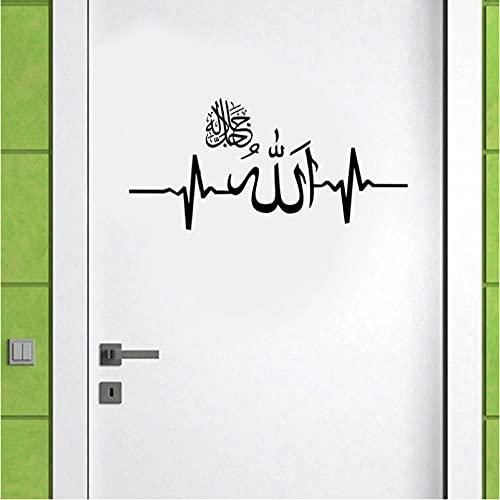 Xiaopang Adhesivo de pared musulmán Heartbeat Conexión Calcomanías Islámicas Pegatinas Casa Sala Dormitorio Puerta Decorativa Tamaño Pequeño Etiqueta Msl02