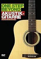 One Step Beyond Akustik-Gitarre (DVD)