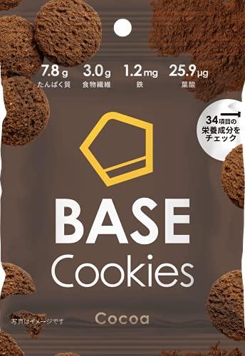 BASE Cookies ベースクッキー ココア 32袋 (1袋 35g)完全食 完全栄養食 食物繊維