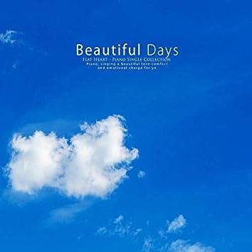 아름다운 날들