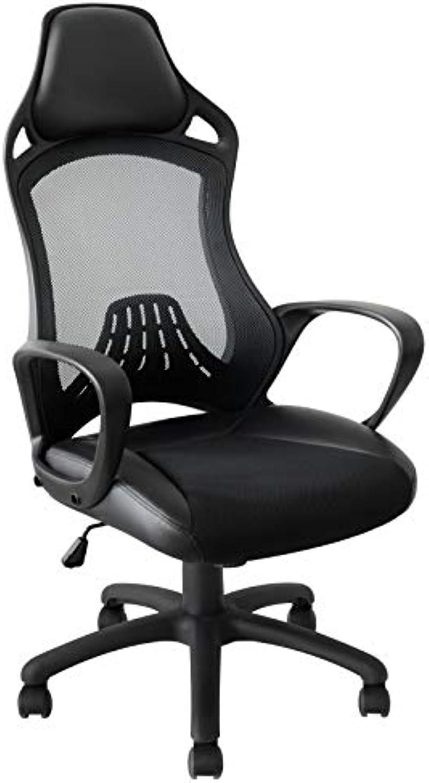 IntimaTe WM Heart Drehbare Bürostuhl mit verstellbare Sitzhhe, Ergonomischer Schreibtischstuhl mit hoher Rückenlehne aus Mesh, Chefsessel mit atmungsaktivem Netzbezug, Schwarz