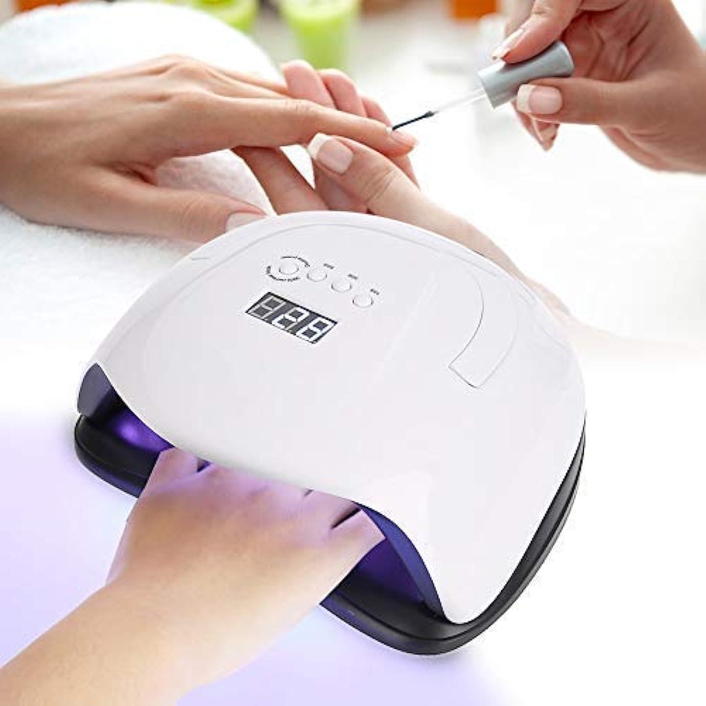 自治無数のロッカーネイルドライヤー ジェルネイルライト 80W 42個ライト UV&LED二重光源 手&足両用 赤外線センサー 4タイマー ハンドル持ち運ぶ便利 マニキュアライト 硬化用