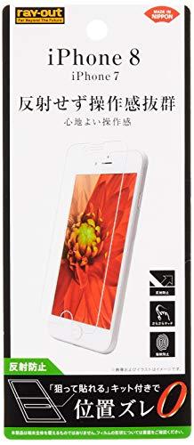 レイ アウト iPhone8iPhone7 フィルム 指紋 反射防止 RT-P14F B1