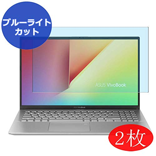 [2 Pack] Synvy Anti Blue Light Screen Protector Compatible with ASUS VivoBook 15 X512JA 15.6' Screen Film Protective Protectors [Not Tempered Glass]