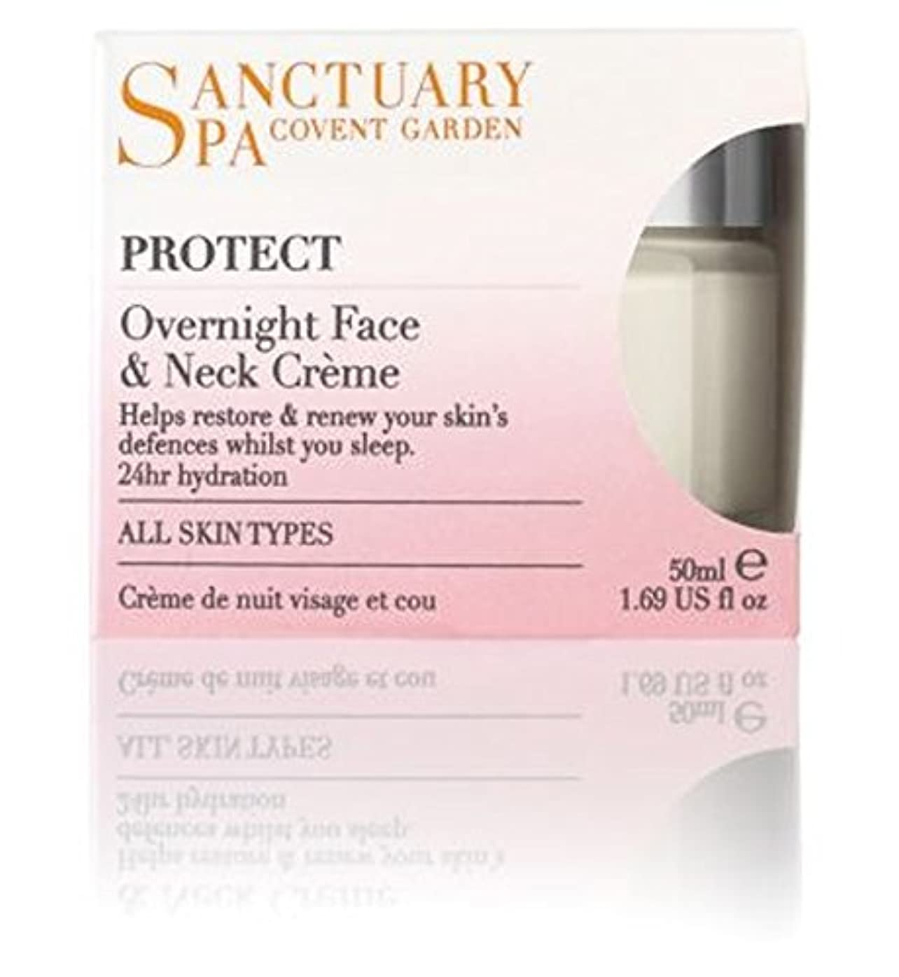 ベース滴下迫害聖域スパ一夜顔&ネッククリームの50ミリリットル (Sanctuary) (x2) - Sanctuary Spa Overnight Face & Neck Cr?me 50ml (Pack of 2) [並行輸入品]