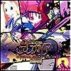 魔界戦記ディスガイア サウンドトラックCD 2枚組 復刻版 日本一ソフトウェア