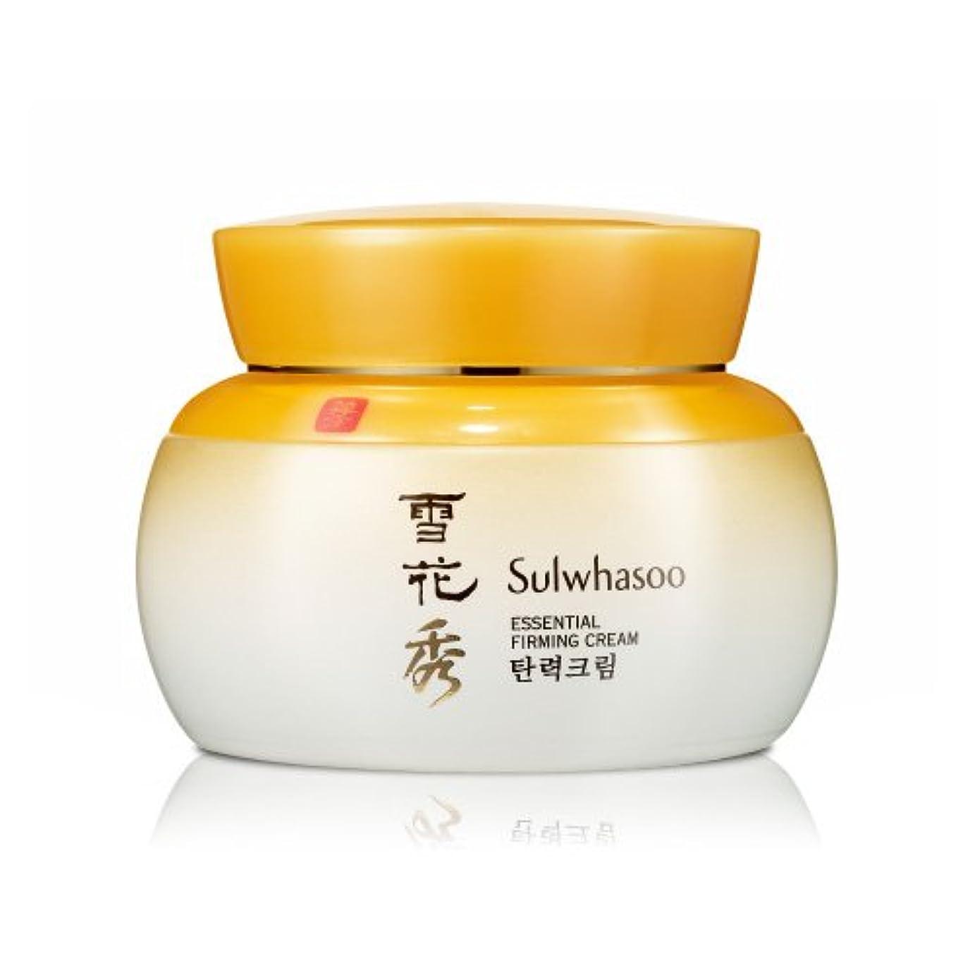 指定する協会ブリリアント雪花秀(ソルファス)韓方クリーム[弾力クリーム(Essential Firming Cream)]75ml