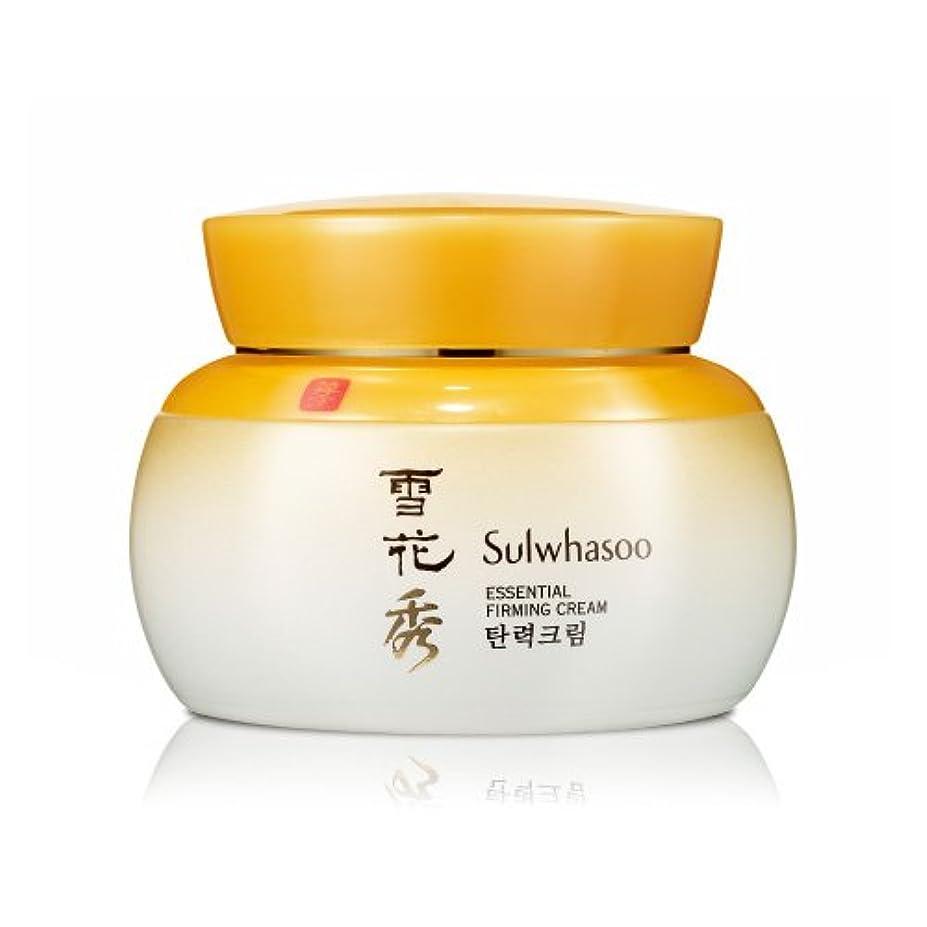 間接的ハードリング受信機雪花秀(ソルファス)韓方クリーム[弾力クリーム(Essential Firming Cream)]75ml