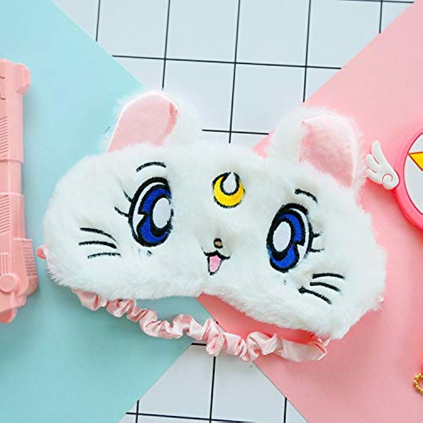 同時結論腐ったNOTE 3色ルナ任意睡眠マスクソフトアイシェード3d猫セーラームーンスリーピングシェードカバー昼寝漫画ぬいぐるみアイパッチでアイスバッグ