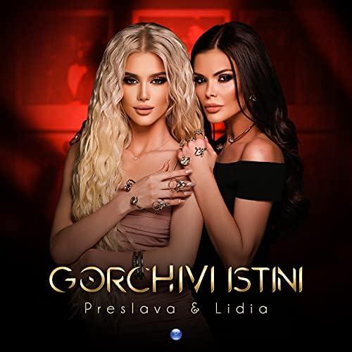 Preslava & Lidia
