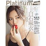 Platinum FLASH[プラチナフラッシュ] Vol.9 (光文社ブックス)