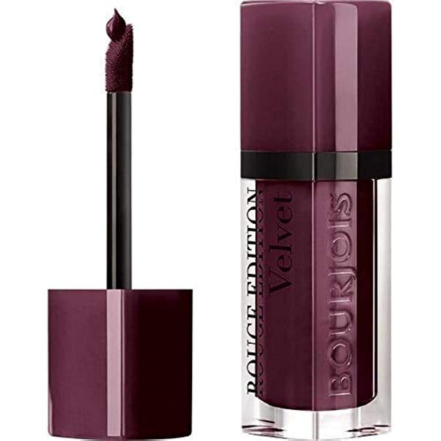 故国生む適応的[Bourjois ] ブルジョワ口紅ルージュ版のベルベットのシックな25ベリー - Bourjois Lipstick Rouge Edition Velvet 25 Berry Chic [並行輸入品]