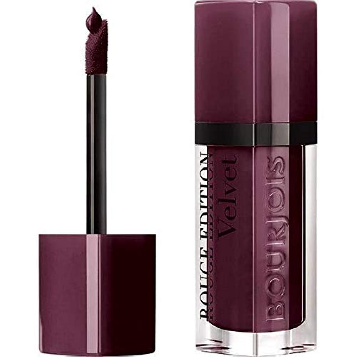 偽善者有効円形[Bourjois ] ブルジョワ口紅ルージュ版のベルベットのシックな25ベリー - Bourjois Lipstick Rouge Edition Velvet 25 Berry Chic [並行輸入品]
