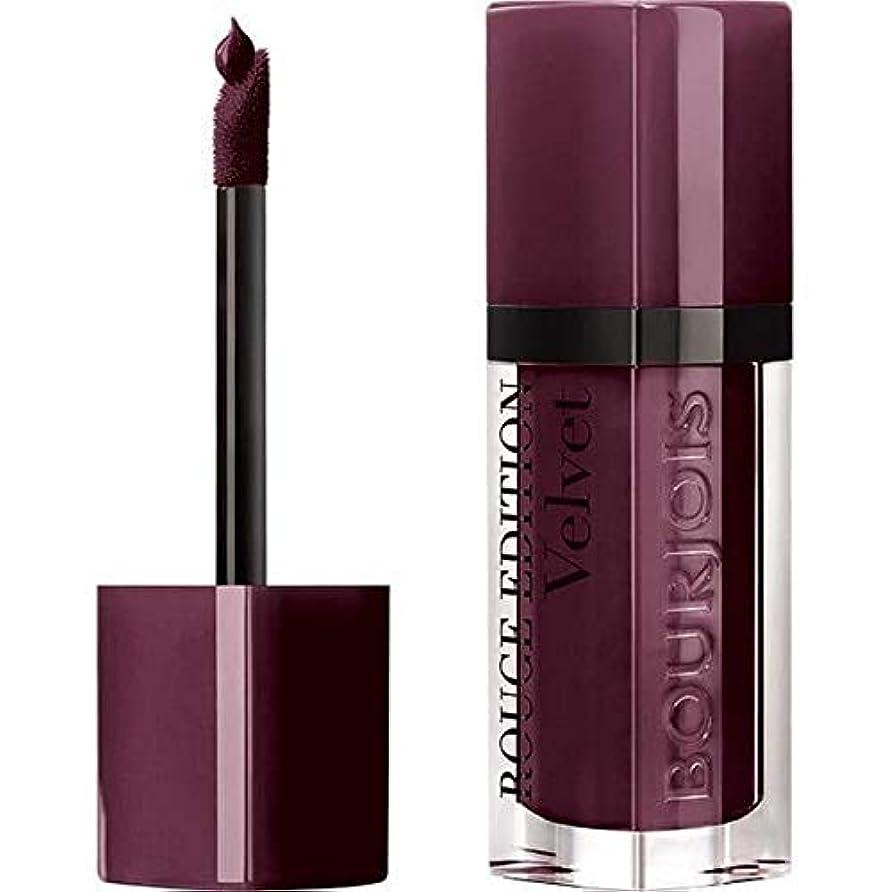泣き叫ぶ地元ライオン[Bourjois ] ブルジョワ口紅ルージュ版のベルベットのシックな25ベリー - Bourjois Lipstick Rouge Edition Velvet 25 Berry Chic [並行輸入品]