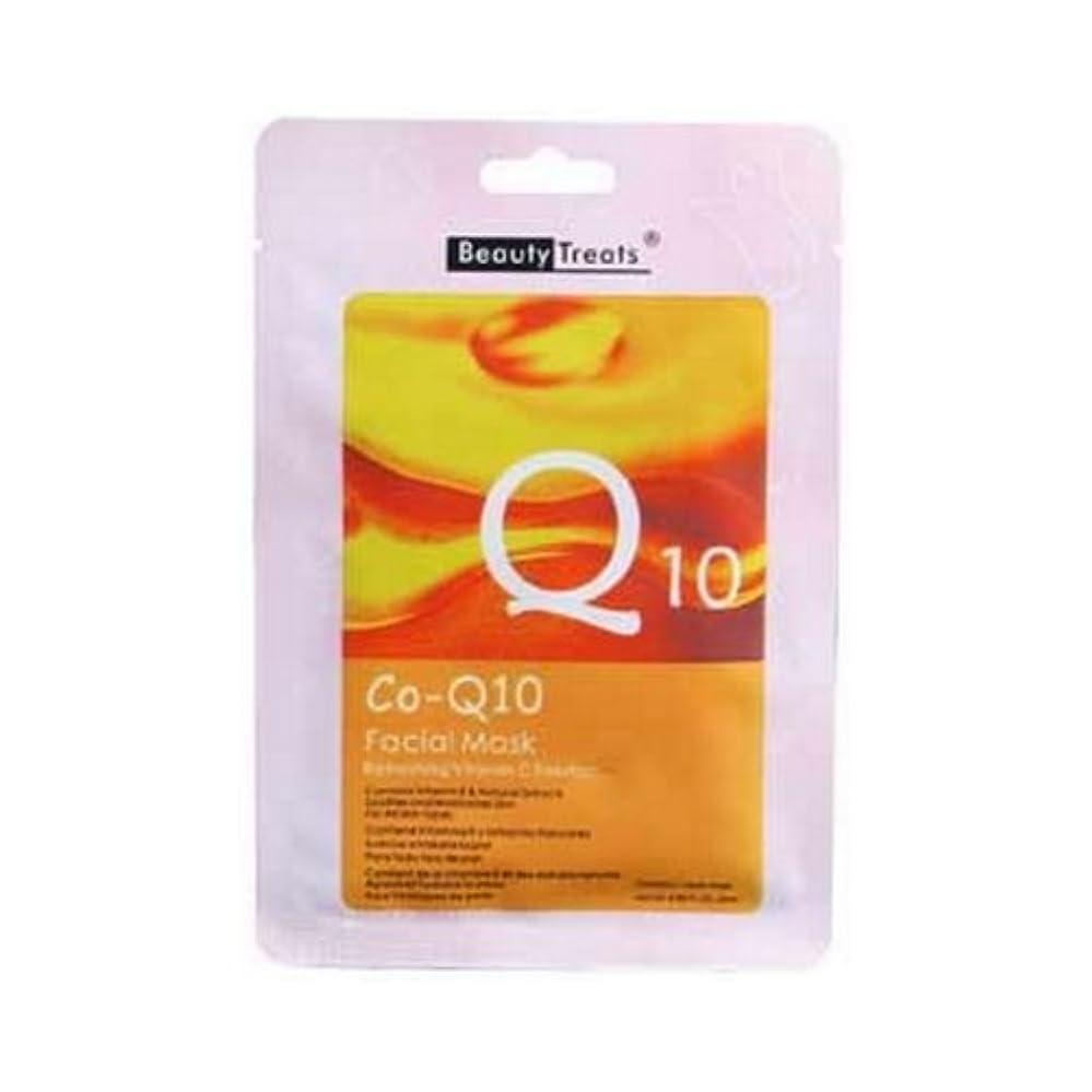 フォーカス余剰狂気(3 Pack) BEAUTY TREATS Facial Mask Refreshing Vitamin C Solution - Co-Q10 (並行輸入品)